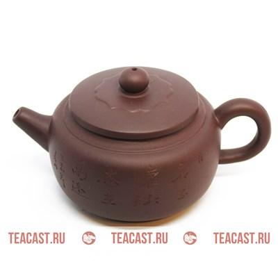 """Чайник из глины #170004 """"Цин Шэнь"""" - фото 5036"""