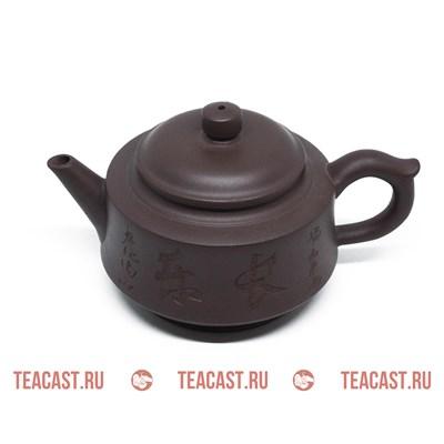 """Чайник из глины #170020 """"Чан Лэ"""" - фото 5839"""