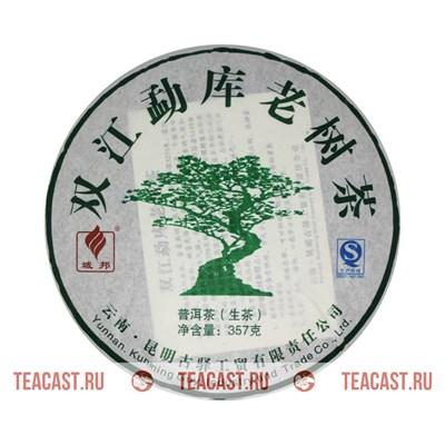 """Гу И """"Шуан Цзянь Мэнку"""" - фото 6158"""