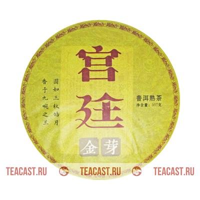 Фа Линь «Гунтин Цзинь Я» - фото 6176