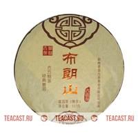 Цзин И Гу Ча «Булан Шань»